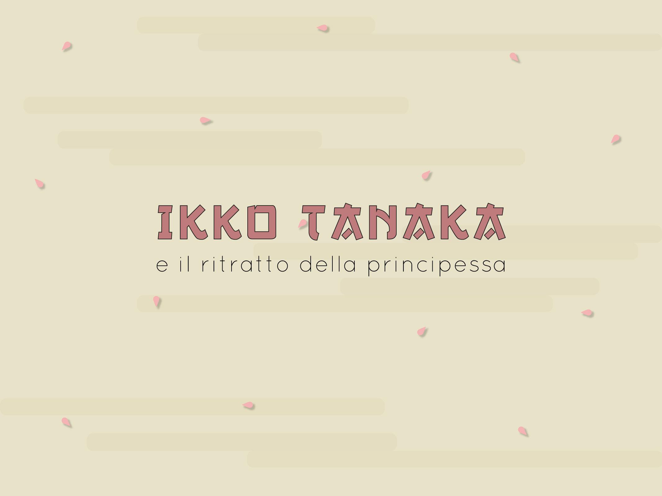 Ikko Tanaka e il ritratto della principessa